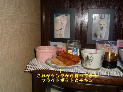 2011_0629_004419dscf0004_2