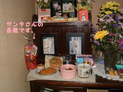2011_1129_005910dscf0004_2