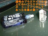 2012_0221_131936dscf0001