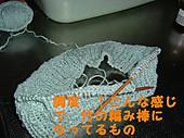 2012_0221_132237dscf0002
